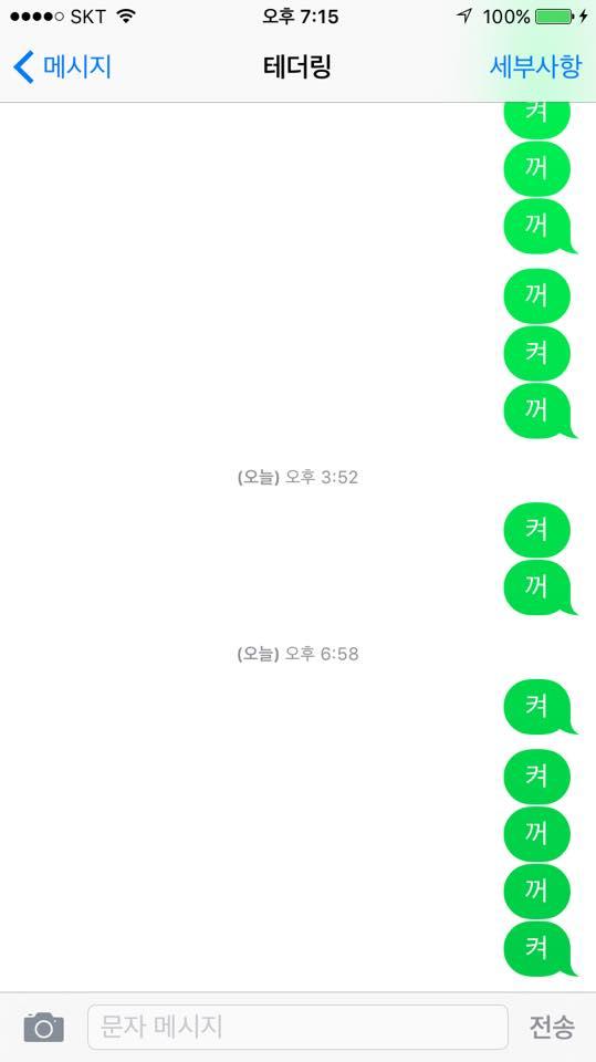 sms_my_phone